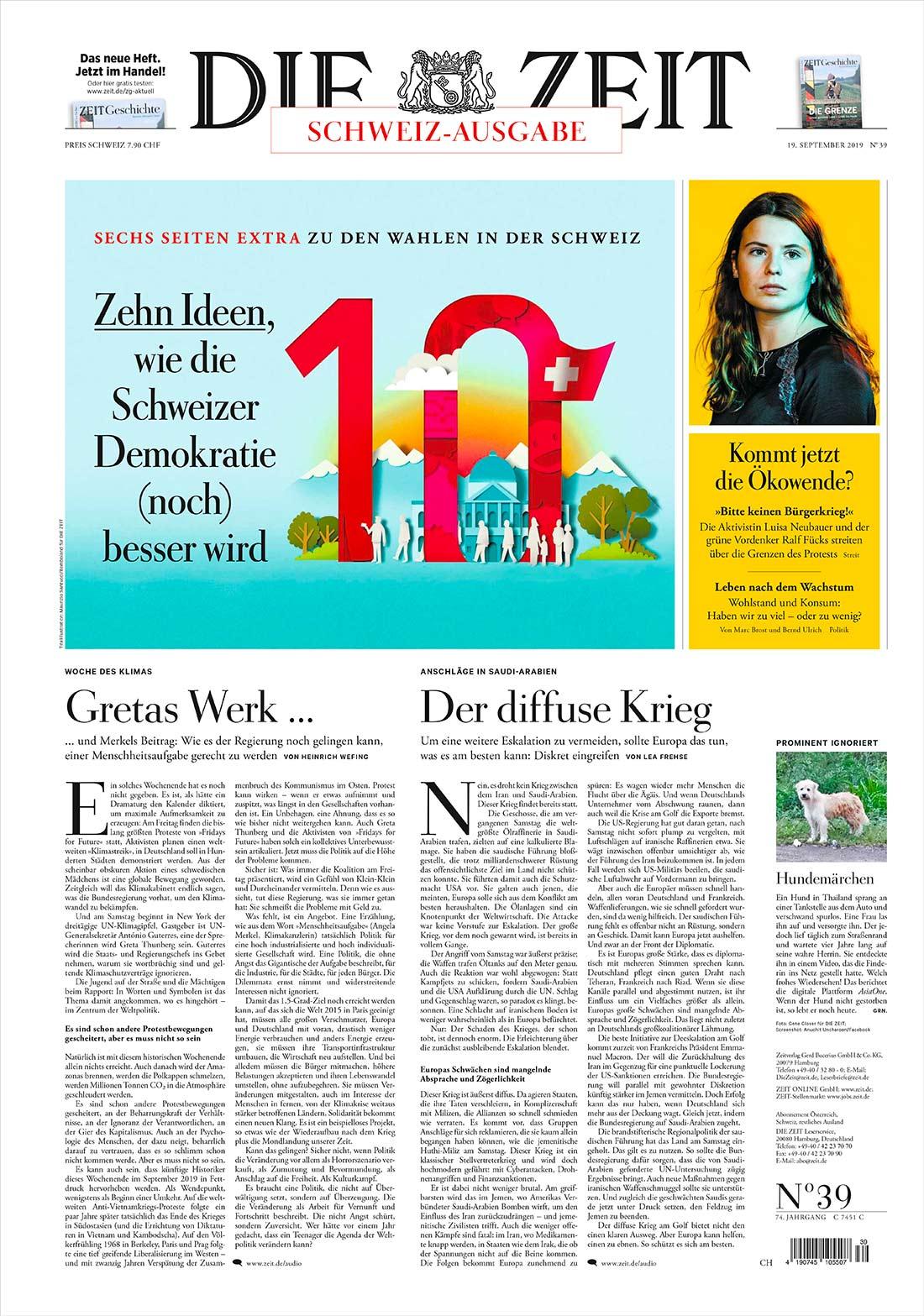 editorial_papercut_cutout_diezeit_cover_illustration_bomboland_page